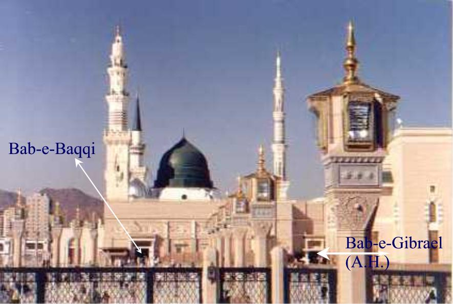 Baqqi Gate and Gibrael (A.H.) Gates are visible